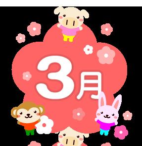 2018_4gatu_03a_r2_c10