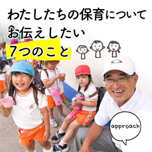 saeki2020-025
